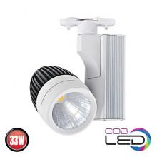 VENEDIK-33 трековый светильник 33Вт HL831L