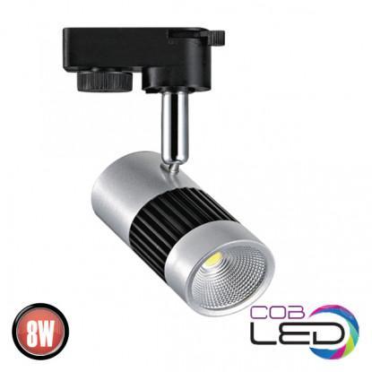 MILANO 8W трековый светильник