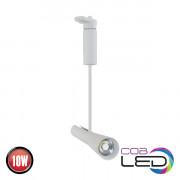 OSLO 10W трековый светильник