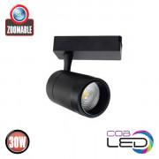 MONACO-30 трековый светильник 30Вт