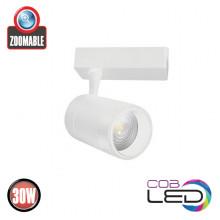 MONACO-30 трековый светильник белый