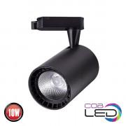 LYON-10 трековый светильник 10Вт