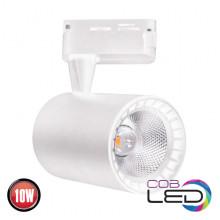 LYON-10 трековый светильник белый