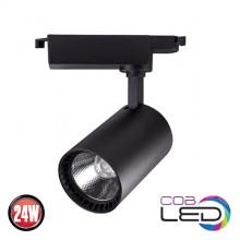 LYON-24 трековый светильник 24Вт