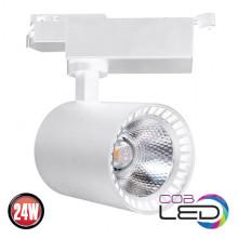 LYON-24 трековый светильник белый
