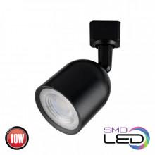 ARIZONA-10 трековый светильник