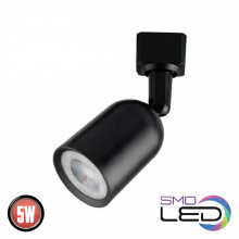 ARIZONA-5 трековый светильник черный