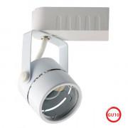 DAKAR трековый светильник GU10
