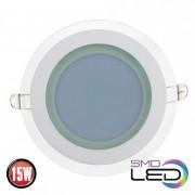 CLARA-15 светодиодный светильник
