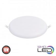 STELLA-16 светодиодный светильник