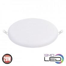 STELLA-20 светодиодный светильник